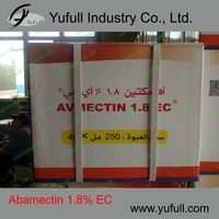 Abamectin 1.8 EC factory supply direct insecticide
