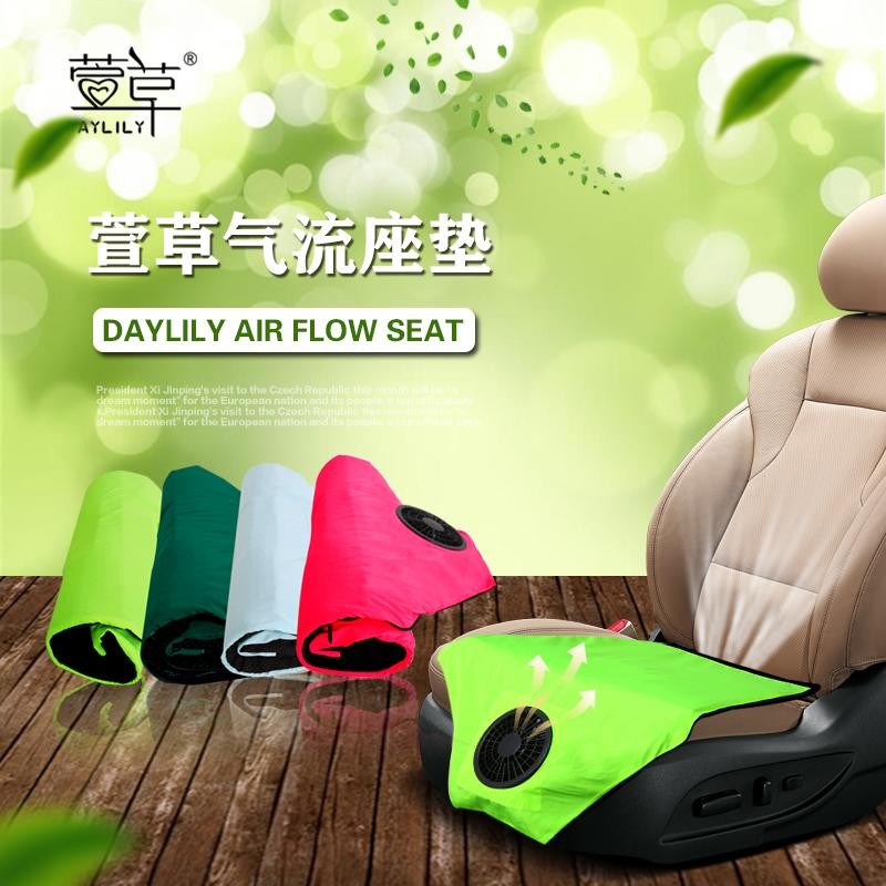Daylily cool mesh seat cover - summer cooling car seat cover