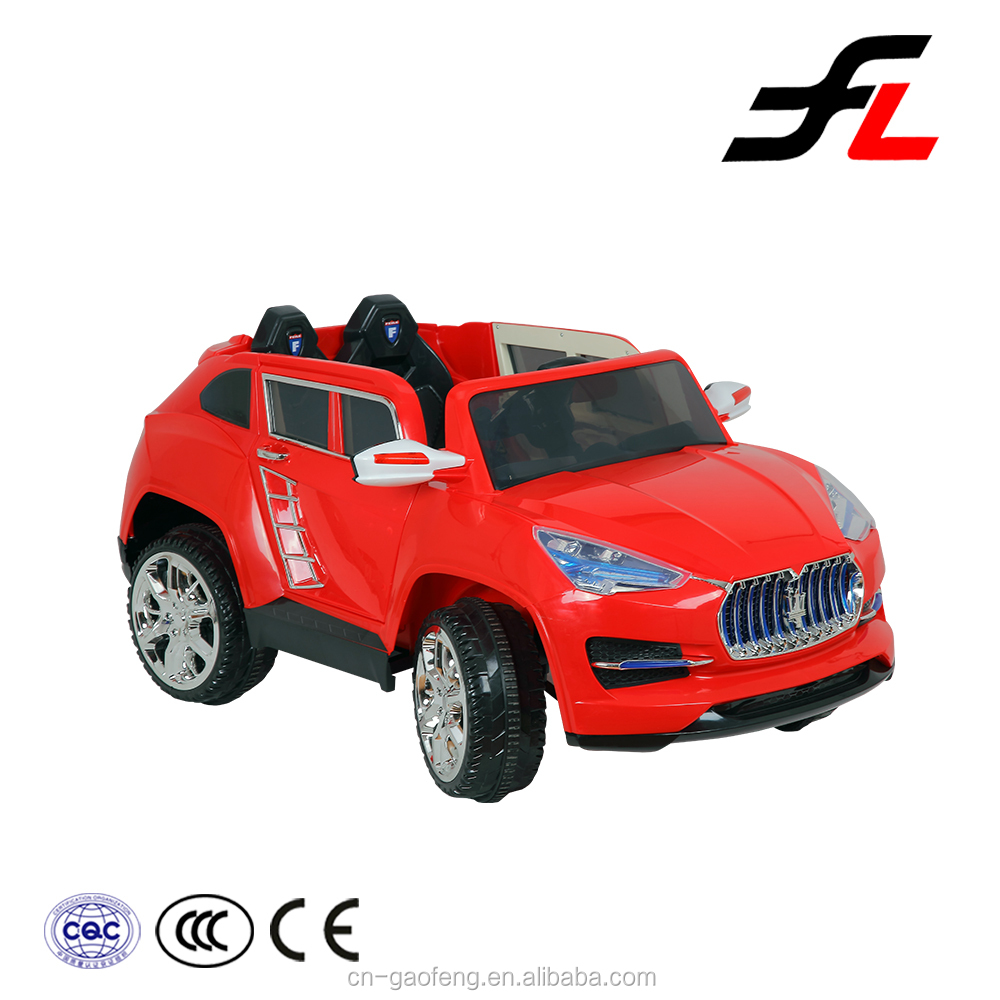 Top quality hot sale alibaba supplier battery car for kids