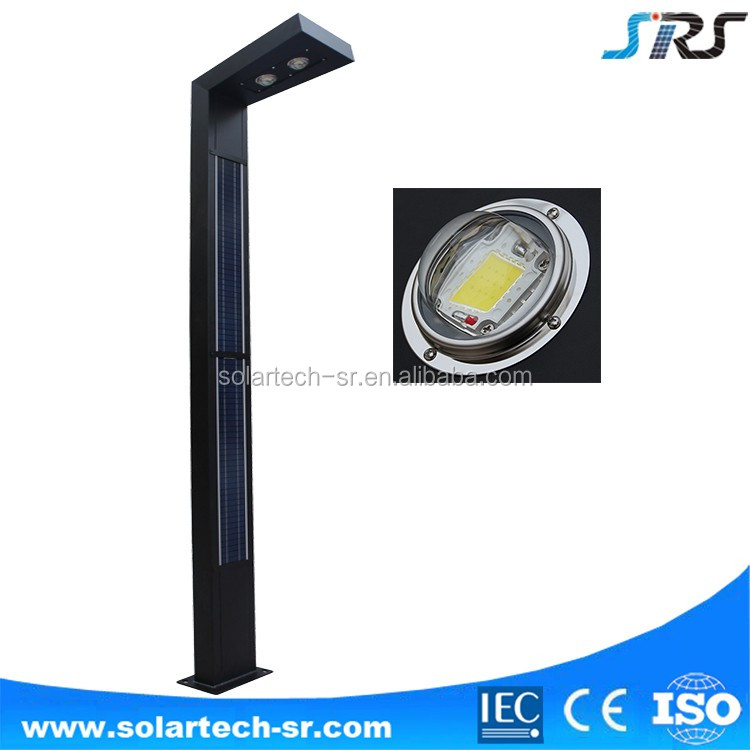 High Luminous 20W solar garden light for yard all in one with elegant design good quality