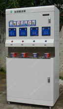 Water vending machine with 4 outlets for filling cup and small bottle