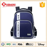 Yellow Advertising dry bag korean fashion backpack