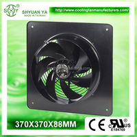 Wall Mounted Fans Outdoor