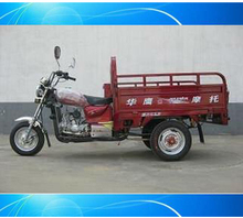 First-class Cargo Tricycle High Quality Three Wheel Motorcycle Reasonable Price Electric Tricycle