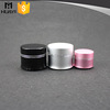 15g/30g wholesale black cosmetic cream aluminium jar