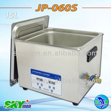 industrial ultrasound equipment