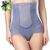 Female show sexy perfect underwear, ,slimming underwear for women,Women body shaper underwer , NY120
