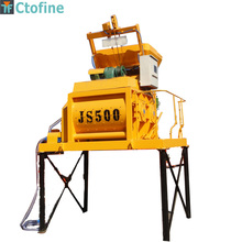 Js Series 500L JS500 Double Horizontal-Axis Forced Concrete Mixer Machine With Lift Price