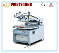PRY-8012G/6090G High Speed small screen printing press