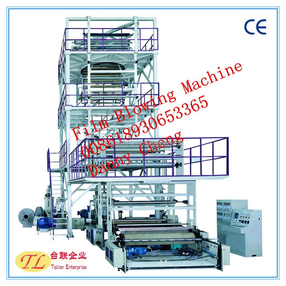 HDPE/LDPE High Speed Automatic Plastic Film Blowing Machine