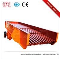 Small linear vibrating feeder specification
