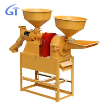 automatic rice mill and crusher combined