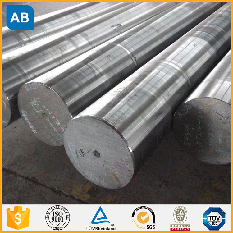 Customized stainless steel bar S32750