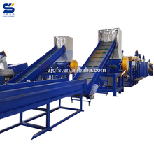 professional manufacture waste used scrap plastic pet bottle flakes crushing washing drying recycling machinery line