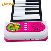 iWord Toy musical instrument midi controller keyboard piano