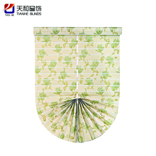 Arch window arabic anti dust curtains for home roman blinds sale