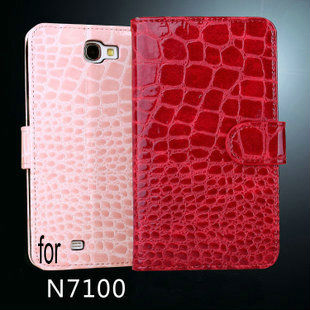 best quality cover for galaxy note2 n7100, for samsung note2 n7100 case, fashion case for samsung galaxy note 2