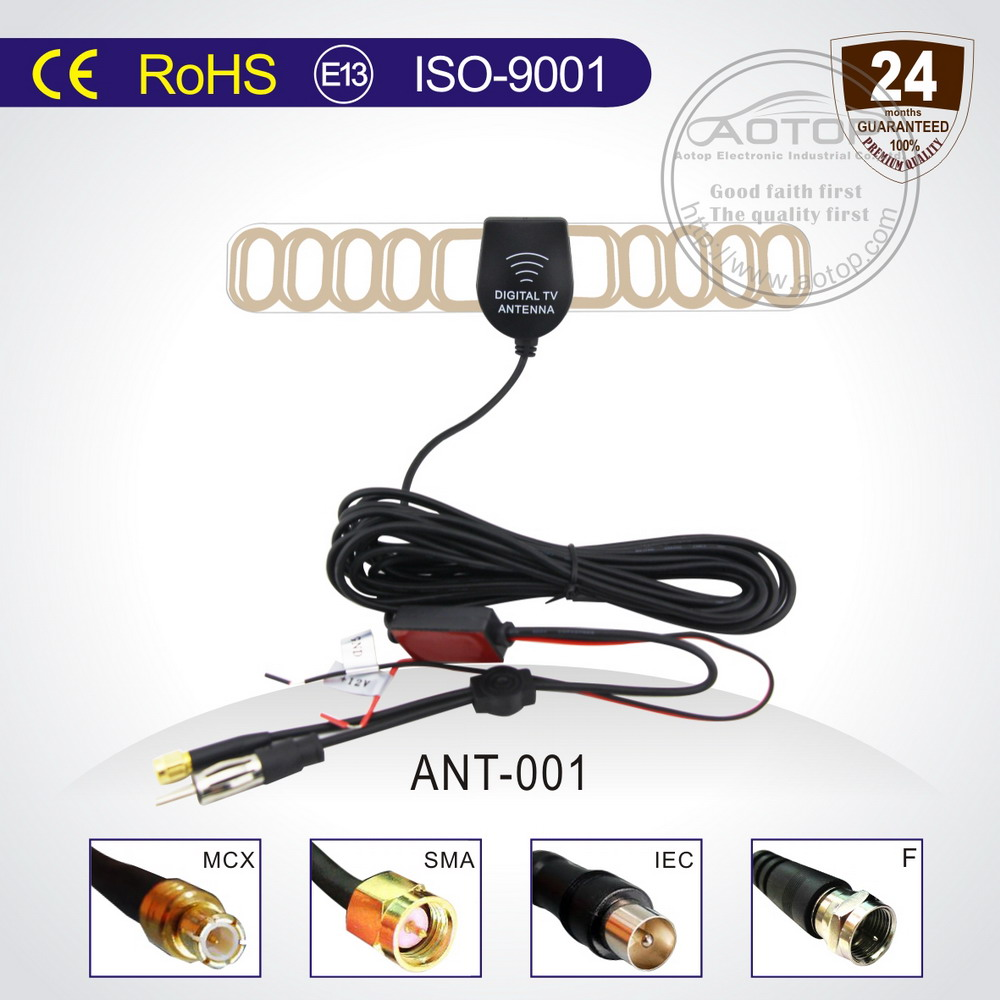 High quality 30db Film Active Car tv antenna amplifier circuit