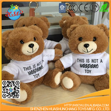 2017 Cartoon Battery Charger Teddy bear Plush Toy Power Bank with keychain