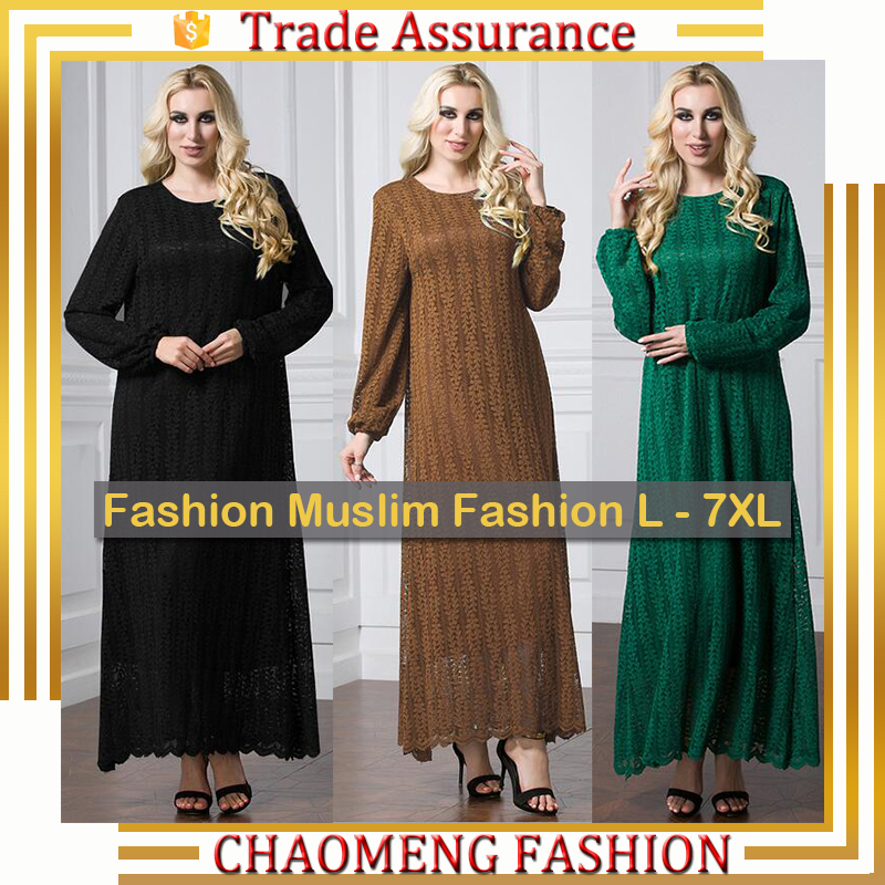 c752bb920a5 9042  Muslim Dress Clothes Full Lining Khimar Long Sleeve Maxi Floral And  Lace Work Dresses