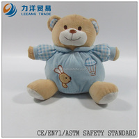 lovely baby plush/stuff toys/animal toys/soft blue bear for little boy, Customised toys,CE/ASTM safety stardard