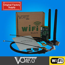 2014 hot sale VM300 best partner of ip devices price of wifi module