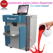 computerized paint mixing machine /oceanpower DMA16 automatic dispenser