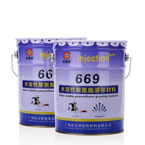 Hydrophobic Foaming Agent/JBY-669 Polyurethane Waterproof Agent For Construction