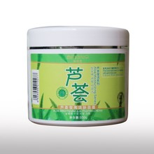 Cosmetic OEM Beauty Skin Care Aloe Brightening Moisturizing Nourishing Cream