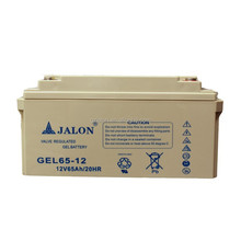 Manufacturer supply deep cycle gel 12V65AH battery for solar system