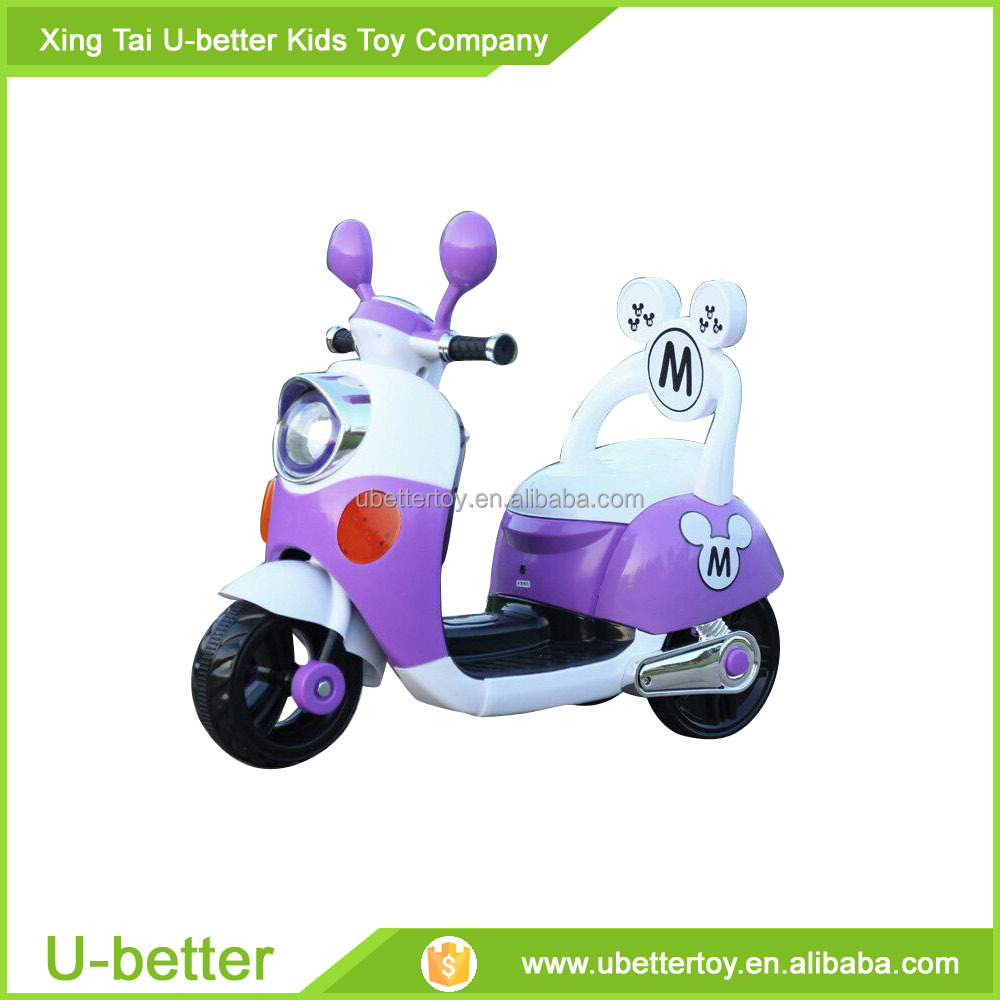 wholesale electric motorcycle car for baby gift