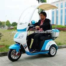 OEM logo cheap electric tricycle mobility scooter
