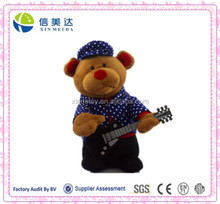 Singing and playing guitar bear Electronic plush toy