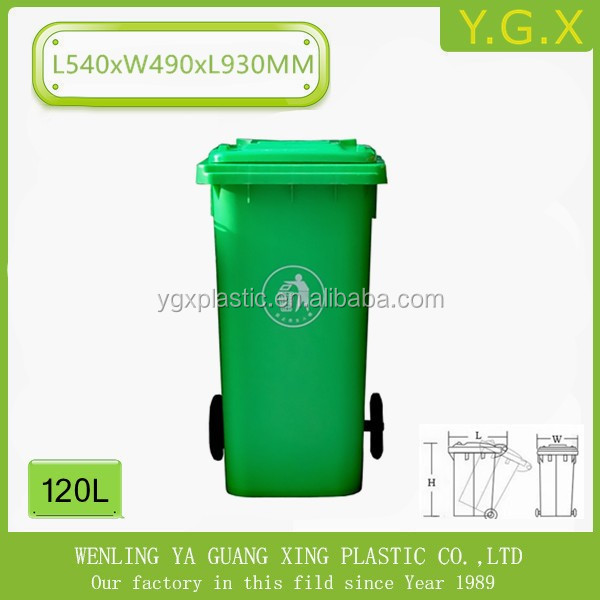 YGX-120L Plastic Garbage Can/Waste Bin With garbage covers
