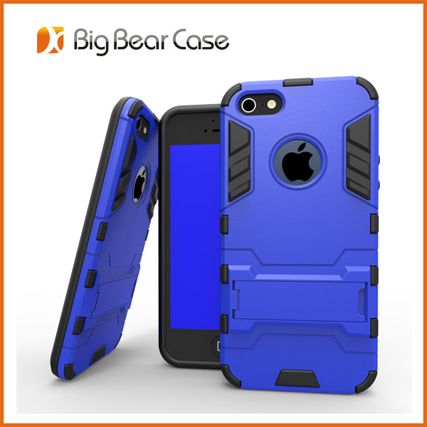 Cover Kickstand Protect Case for iphone 5