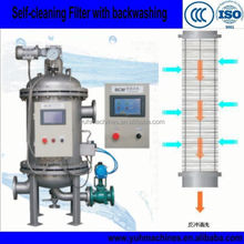 Self-Clean Automatic Filter/Self Cleaning Automatic Strainer/Katadyn Water Filter