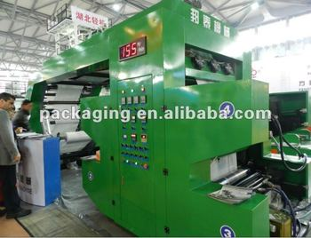 HRT series High Speed Flexographic Printing Machine (with closed type doctor blades)