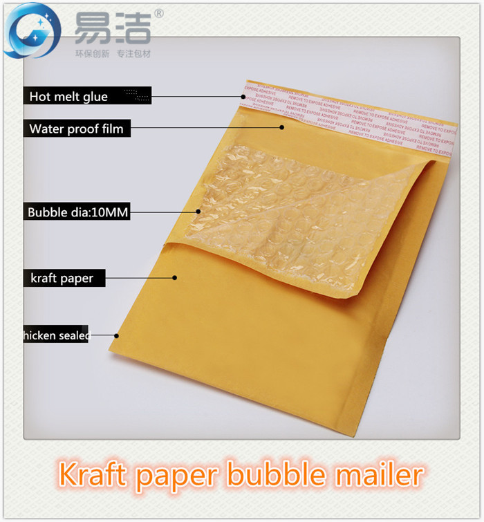 Top Grade Quality Custom Waterproof shock resistance kraft paper bubble envelopes ,Farmax Customized Kraft Recycled Bag