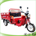 New design product small 150cc 3 wheel cargo tricycle