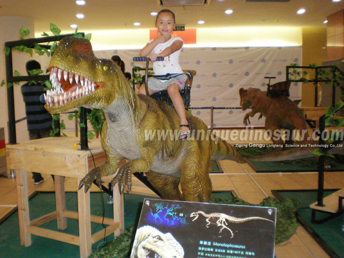 Dinosaur kiddie riding equipment