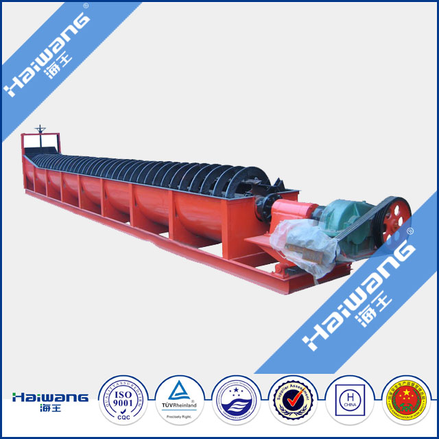 Haiwang Coal Washing And Preparation Plant / Spiral Classifier For Sale