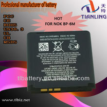 High Capacity Bp-6m Bp 6m Battery For Nokia Mobile Phone 6233