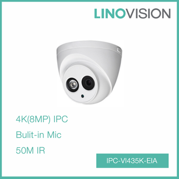 High Cost-effective 8MP Water-proof Eyeball IP Camera POE with 50m Smart IR