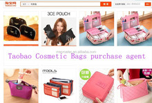 Taobao Cosmetic Bags purchase agent in China reliable buying service in China
