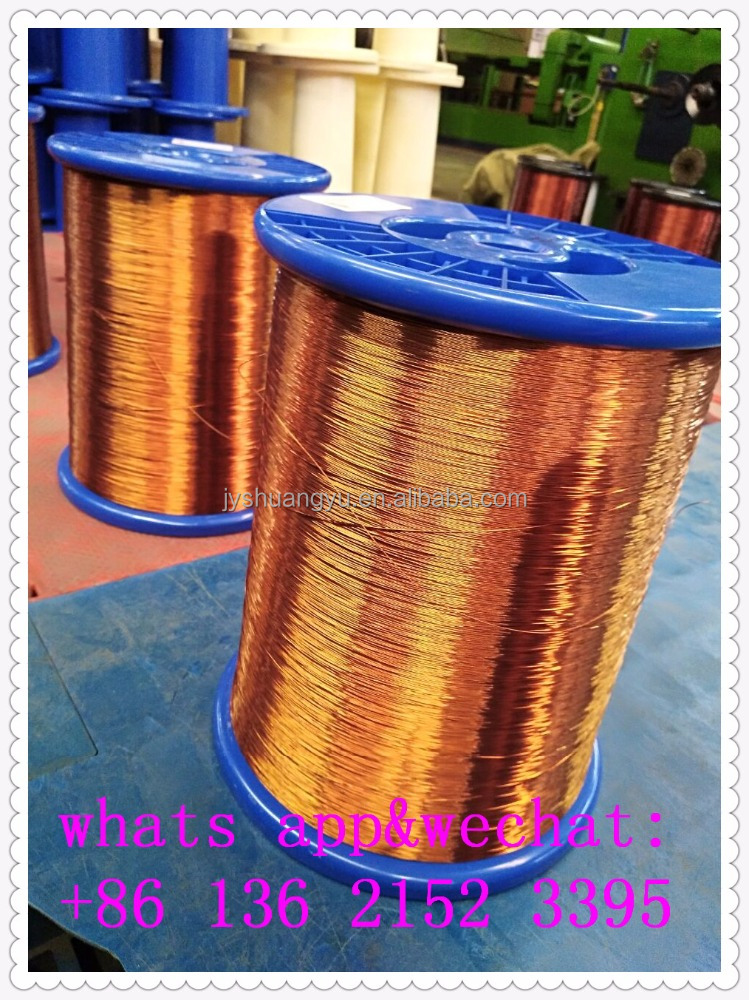 Supper quality enameled copper wire/Insulated copper wires making machines