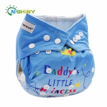 Fansy Castle Baby Cloth Diapers One Size Adjustable Washable Reusable for Baby Girls and Boys
