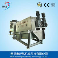 Sludge Dewatering Machine For Pharmaceutical Factory