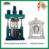 Strong dispersion machine for high hardness chocolate, cosmetics, , paint and silicone sealant