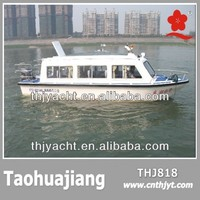 THJ818 Fiberglass Medium Size River Boat