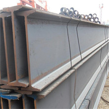 ASTM standard H beam & I beam profile steel price